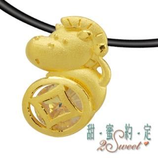 【甜蜜約定2sweet-PE5541】純金金飾十二生肖-馬約重0.50錢(十二生肖)