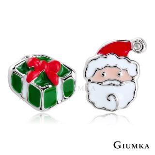 【GIUMKA】聖誕老人與聖誕禮物不對稱耳針式耳環 精鍍正白K 甜美名媛款 MF5139(銀色)