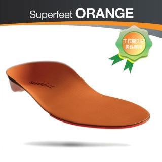 【美國SUPERfeet】健康超級鞋墊(橘色)