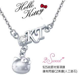 【甜蜜約定2sweet-NCV102】Hello Kitty銀飾閃耀時尚鎖骨鏈(Hello Kitty)