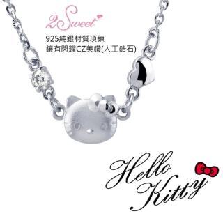 【甜蜜約定2sweet-NCV103】Hello Kitty銀飾閃耀時尚鎖骨鏈(Hello Kitty)