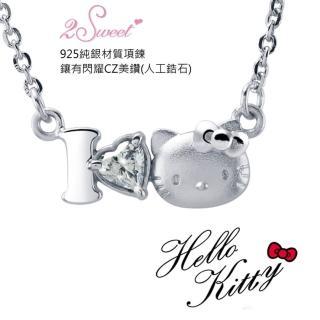 【甜蜜約定2sweet-NCV104】Hello Kitty銀飾閃耀時尚鎖骨鏈(Hello Kitty)