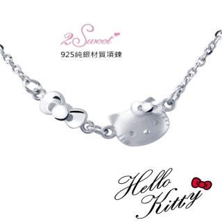 【甜蜜約定2sweet-NCV101】Hello Kitty銀飾閃耀時尚鎖骨鏈(Hello Kitty)