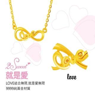 【甜蜜約定2sweet-NC399】純金金飾鎖骨鏈-約重0.99錢(黃金鎖骨鏈)