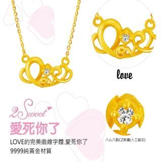 【甜蜜約定2sweet-NC400】純金金飾鎖骨鏈-約重1.02錢(黃金鎖骨鏈)