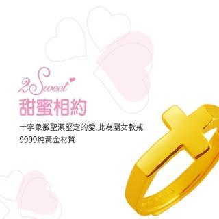 【甜蜜約定2sweet-FR6265】純金金飾情人對戒女戒-約重0.79錢(七夕情人節)