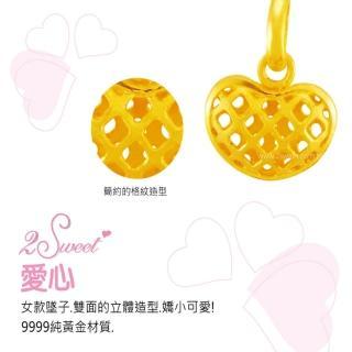 【甜蜜約定2sweet-PE-6236】純金金飾情人女墜-約重0.43錢(七夕情人節)