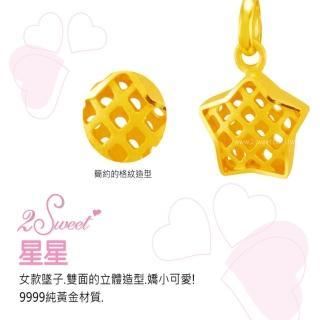 【甜蜜約定2sweet-PE-6237】純金金飾情人女墜-約重0.43錢(七夕情人節)
