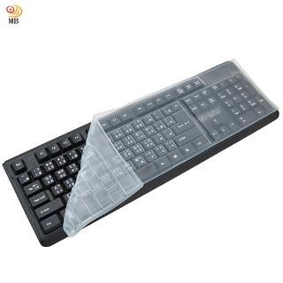 【月陽】通用型防水防塵防油彈性矽膠台式鍵盤保護膜超值2入(K3215)