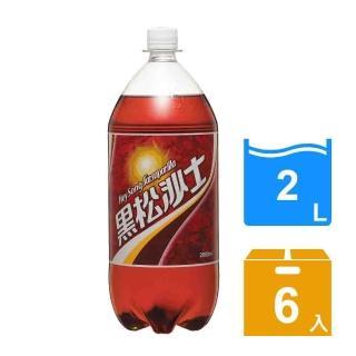【黑松】黑松沙士(2000ml X6入)