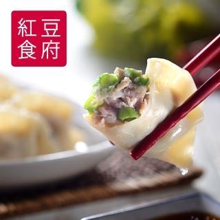 【鮮食家任選799】紅豆食府荸薺四季豆豬肉水餃(500g/盒)