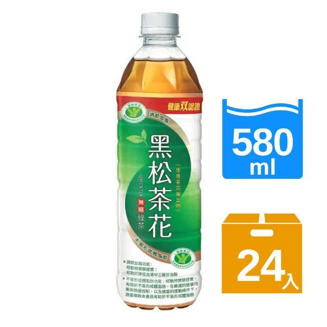 【安心亞代言】黑松茶花綠茶(580ml X 24入)