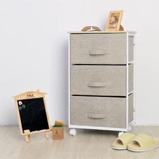 【ikloo宜酷屋】日系無印風三層抽屜收納櫃