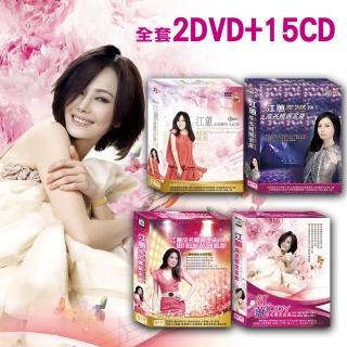 【豪客】江蕙金曲典藏(2DVD+15CD)