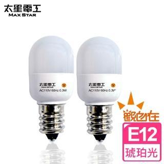 【太星電工】觀自在LED節能燈泡E12/0.3W/琥珀光(2入)