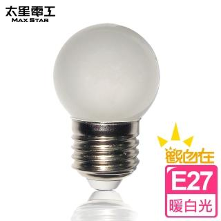 【太星電工】觀自在LED磨砂燈泡E27/0.5W(暖白光)