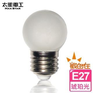 ~太星電工~觀自在LED磨砂燈泡E27 0.5W^(琥珀光^)