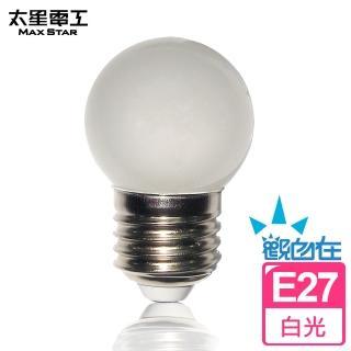 ~太星電工~觀自在LED磨砂燈泡E27 0.5W^(白光^)