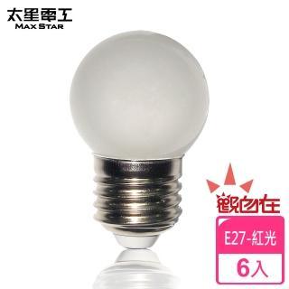 【太星電工】觀自在LED磨砂燈泡E27/0.5W(紅光/6入)