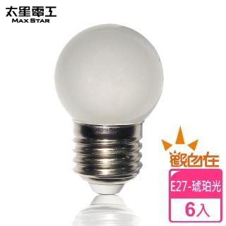 【太星電工】觀自在LED磨砂燈泡E27/0.5W(琥珀光/6入)
