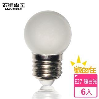 【太星電工】觀自在LED磨砂燈泡E27/0.5W(暖白光/6入)