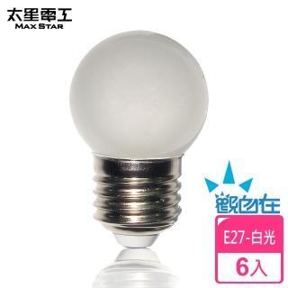 【太星電工】觀自在LED磨砂燈泡E27/0.5W(白光/6入)