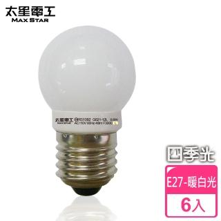 【太星電工】四季光超亮LED磨砂燈泡E27/0.6W(暖白光/6入)