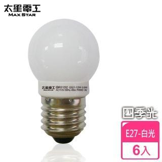【太星電工】四季光超亮LED磨砂燈泡E27/0.6W(白光/6入)