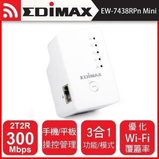 【EDIMAX 訊舟】EW-7438RPn Mini N300(多功能無線訊號延伸器)