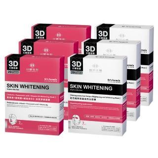 【台塑生醫 Dr's Formula】亮白肌淨膚面膜6入組(熊果素*3盒+紅石榴*3盒)