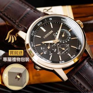 【CITIZEN】紳士型男光動能腕錶-黑x玫瑰金框(BU2013-08E)