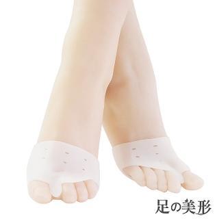 【足的美形】矽膠套趾透氣前掌墊(2雙)
