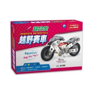 【世一】超合金越野賽車(68pcs)