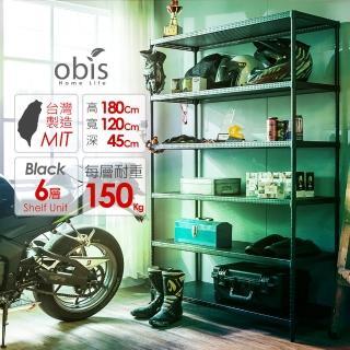 【obis】置物架/收納架 沖孔鐵板六層架(120*45*180)