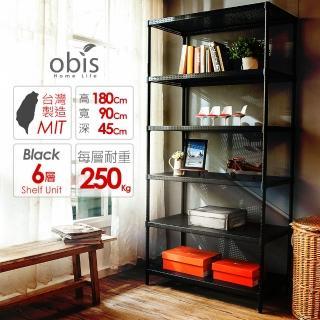 【obis】置物架/收納架 沖孔鐵板六層架(90*45*180)