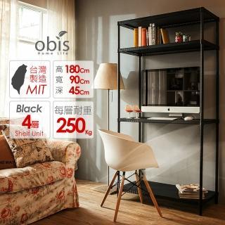 【obis】置物架/收納架 沖孔鐵板四層架(90*45*180)