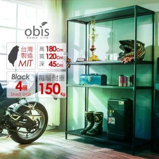 【obis】置物架/收納架 沖孔鐵板四層架(120*45*180)