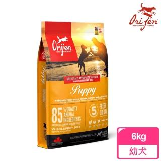 【渴望Orijen】挑嘴犬配方 幼犬專用 野牧鮮雞+鮮魚(6.8公斤)