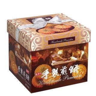 【盛香珍】手製煎餅禮盒570g(餅乾禮盒)