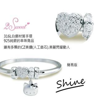 【甜蜜約定2sweet-HCV318】Hello Kitty串珠手環-Bling(Hello Kitty)