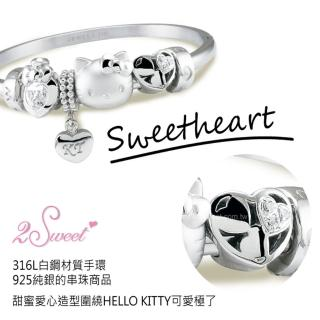【甜蜜約定2sweet-HCV276】Hello Kitty串珠手環-愛心(Hello Kitty)