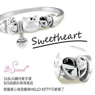【甜蜜約定2sweet-HCV276】Hello Kitty串珠手環-愛心(Hello Kitty)