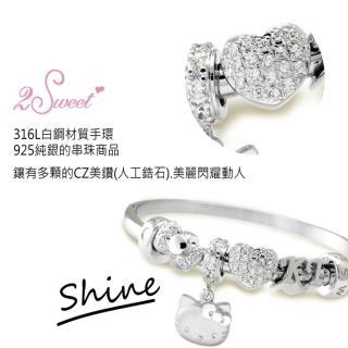 【甜蜜約定2sweet-HCV275】Hello Kitty串珠手環-Bling(Hello Kitty)