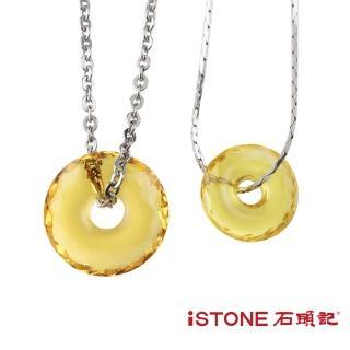 【石頭記】同心緣-黃水晶(項鍊)
