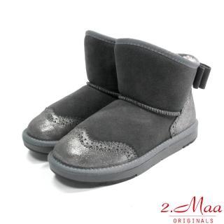 【2.Maa】日系雪花時尚牛麂皮毛絨雪靴(雪花灰)