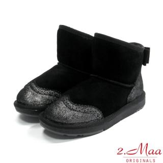 【2.Maa】日系雪花時尚牛麂皮毛絨雪靴(簡約黑)