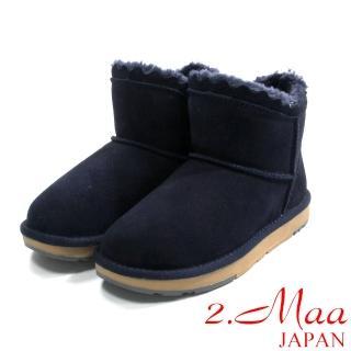【2.Maa】日系經典質感牛麂皮毛絨雪靴(海軍藍)