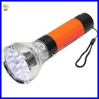 【月陽】月陽大型充電式9+4強光聚焦LED手電筒露營燈小夜燈(NM-1477)