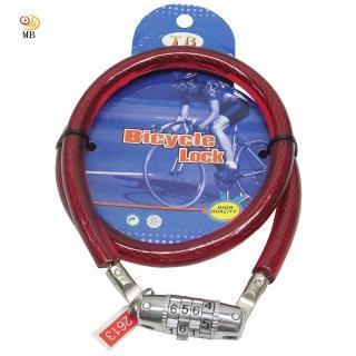【月陽】11mm粗70cm長自行車鎖鋼纜鎖密碼鎖(1270)