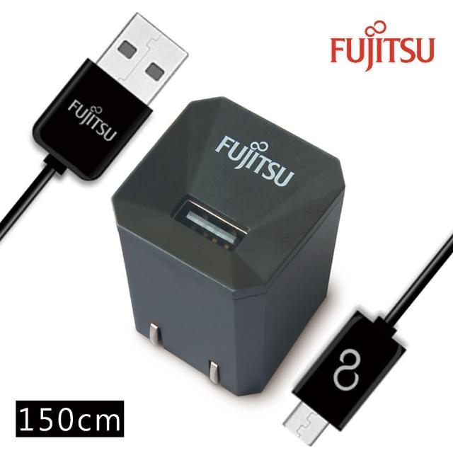 【FUJITSU富士通】1A電源供應器+MICRO USB圓線(150CM-黑)